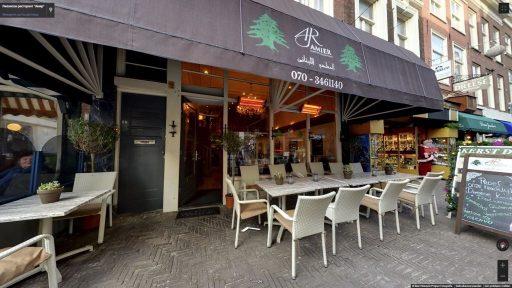 Virtuele tour van Amier Restaurant op Google Streetview